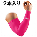 McDavid Power Arm Sleeve ピンク(2本入)