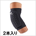 McDavid HEX Arm Sleeve 黒(2本入)