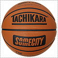 TACHIKARA SOMECITY 2015-2016 Official Game Ball オレンジ