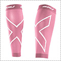 2XU Compression Calf Sleeves(両脚入) ピンク