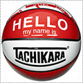 TACHIKARA Hello My Name is Basketball レッド/白