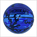 TACHIKARA Blue Camo Basketball ブルー/紺/6号球