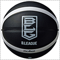 molten B.LEAGUE Basketball 黒/白/7号球