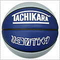 TACHIKARA Witness Basketball-GEORGETOWN- 紺/グレー