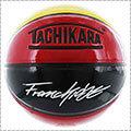 TACHIKARA Spinner's Franchise Basketball 赤/黒/黄