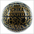 TACHIKARA Gold Elephant Basketball ゴールド/黒