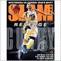 【雑誌】SLAM Magazine 2017年7月号 Stephen Curry