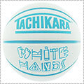 "TACHIKARA White Hands ""POWDER BLUE"" 白/パウダーブルー/7号球"