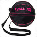 SPALDING Ball Bag 黒/ピンク