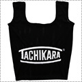 TACHIKARA Original Ball Sac 黒/白