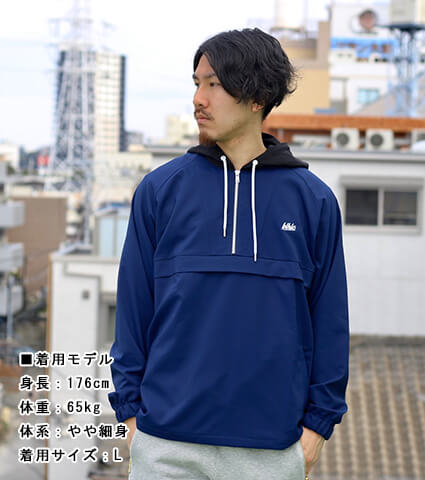 Ballaholic blhlc Anywhere Pullover Jacket 紺