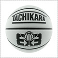 TACHIKARA 3x3 Game Basketball 白/黒/6号球