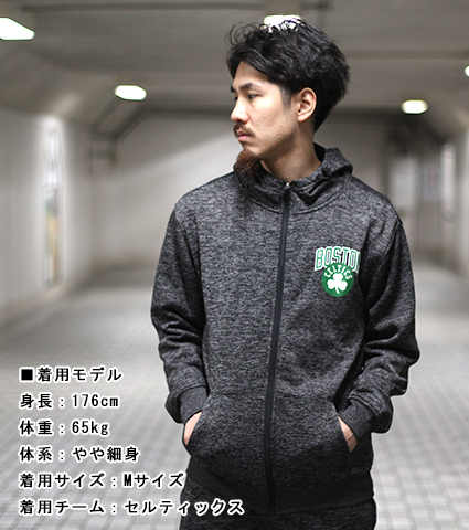 UNK Black Poly Space Dye Poly Full Zip Hoodie ボストン・セルティックス