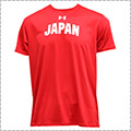 UNDER ARMOUR UA JAPAN BK Tee Primary 赤