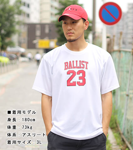 Ballist CHICAGO Tee 白