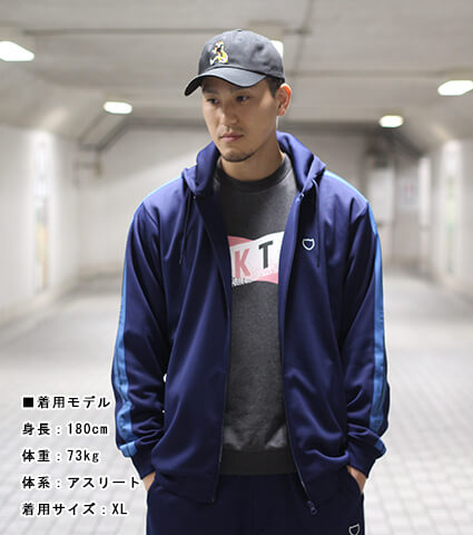 AKTR Basic Track Suits Jacket 青