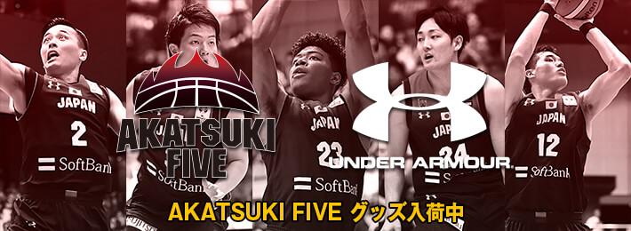AKATSUKI FIVE公式ライセンスグッズ!!