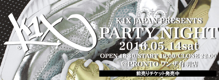 ���N���J��!K1X Party Night!!��s�O����`�P�b�g�̔��J�n!!