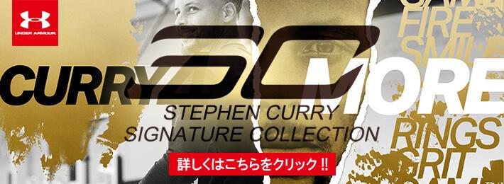 Stephen Curryシグネチャーシリーズ!!