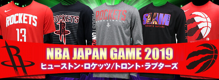 NBA JAPAN GAME 2019