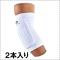 McDavid HEX Arm Sleeve 白(2本入)