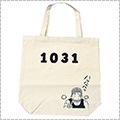 INOUE TAKEHIKO SLAMDUNK トートバッグ 1031/花道