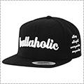 ballaholic Logo Snapback