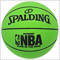 SPALDING Glow in the Dark Basketball