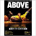ABOVE MAGAZINE ISSUE04