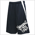 AND1 S.B.M.J. Game Short