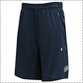 Ballaholic Active Zip Shorts