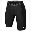 NIKEs HyperCool Compression 9inch Short