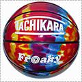 TACHIKARA Freaky Basketball