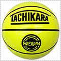 TACHIKARA Neon Yellow Basketball
