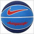 NIKE Dominate Basketball