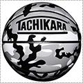 TACHIKARA Black Camo Basketball