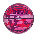 TACHIKARA Pink Camo Basketball