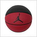Jordan Mini Ball