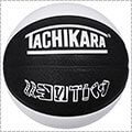 TACHIKARA Witness Basketball