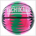 TACHIKARA Hawaiian Punch Basketball