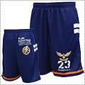 Ballist Air Force Shorts