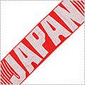 UNDER ARMOUR JAPAN Muffler Towel