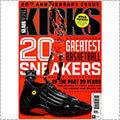 【雑誌】KICKS No.20