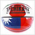 TACHIKARA National Flag Basketball