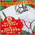 SLAMからのクリスマスプレゼント!