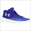 UNDER ARMOUR Surge SYN