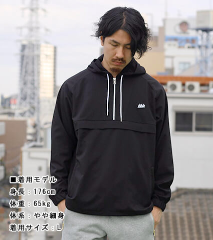 Ballaholic blhlc Anywhere Pullover Jacket 黒