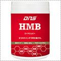 DNS HMB