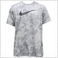 Nike BRTHE Elite S/S Print Top