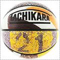 TACHIKARA Asphalt Line  Basketball